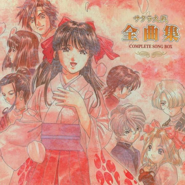 Sakura_2002